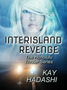 Kay Hadashi - Interisland Revenge