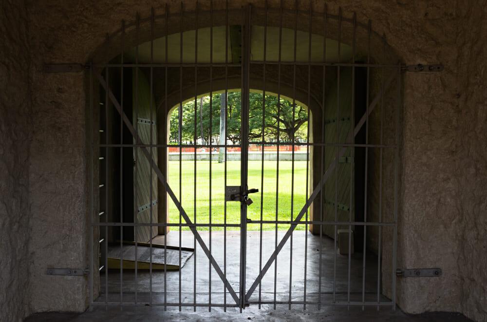 Iolani Palace gate